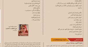 شجرة الخروب ووصية محمود درويش.. بقلم: أنور الخطيب